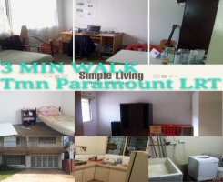 /rooms-for-rent/detail/5618/rooms-ss2-price-rm499-p-m