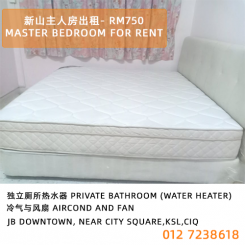 /rooms-for-rent/detail/5852/rooms-johor-bahru-price-rm750-p-m