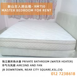 Room offered in Johor Bahru Johor Malaysia for RM750 p/m